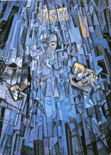 Salvador Dali, 'Cubist Self-portrait'